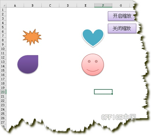 Excel图片缩放.jpg