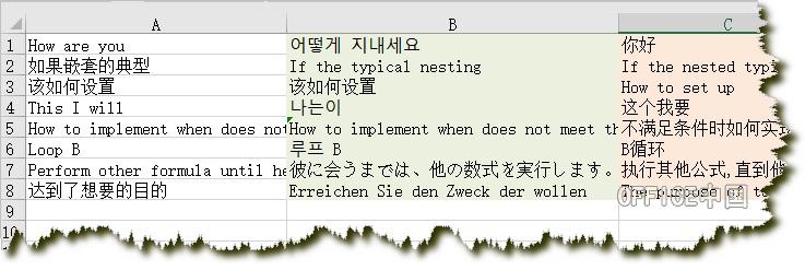 翻译函数完整版.jpg