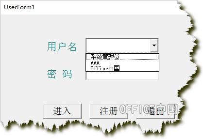 带注册功能登录界面.jpg