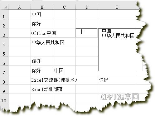 渐进式模糊搜索.jpg
