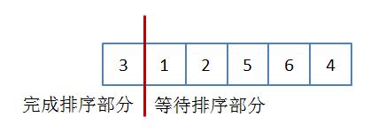 表排序4.png