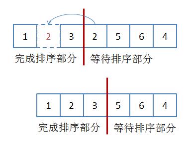 表排序8.png