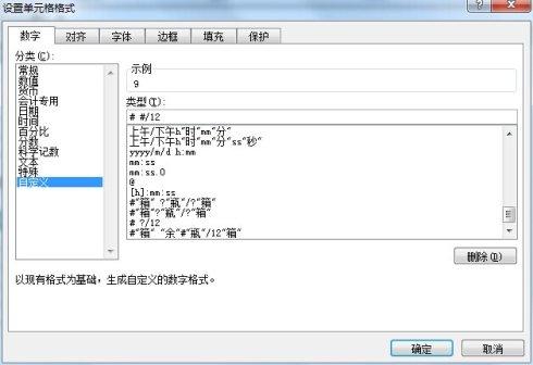 text函数3.jpg