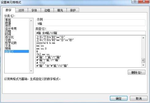 text函数4.jpg